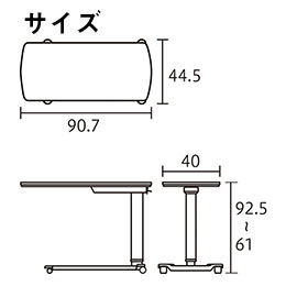 ベッドサイドテーブル KF-1960サイズ